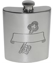 "6oz 18th Key Scroll Embossed Sheffield Pewter Hip Flask 11cm (4.25"")"