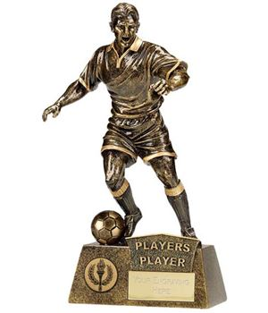"Antique Gold Pinnacle Players Player Football Trophy 22cm (8.75"")"