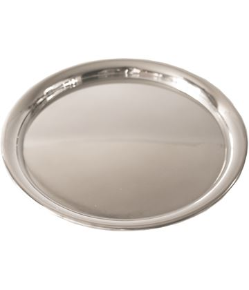 "Plain Round Engravable Tray 24cm (9.5"")"