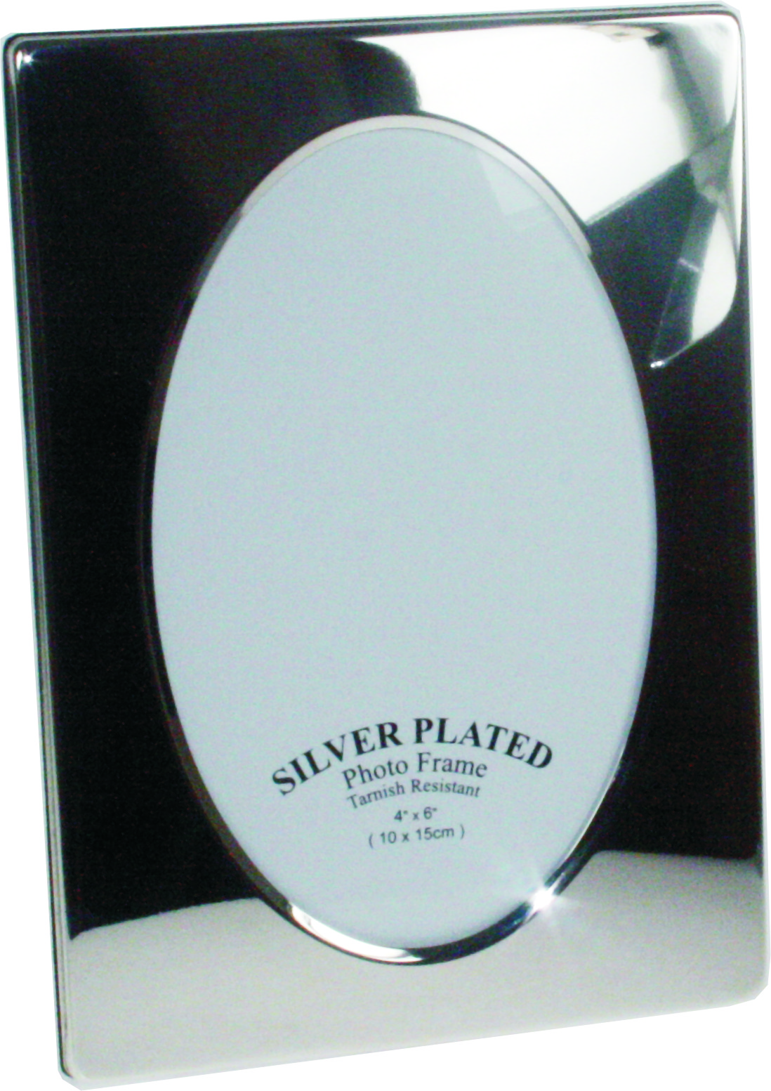 "Plain Silver Plated Photo Frame 17cm (6.75"")"