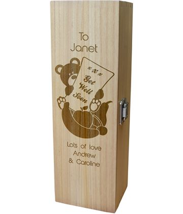 "Get Well Soon Personalised Wine Box - Teddy Bear Design 35cm (13.75"")"
