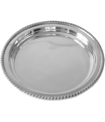 "Round Spun Pewter Salver with Gadroon Band Edging 17cm (6.75"")"