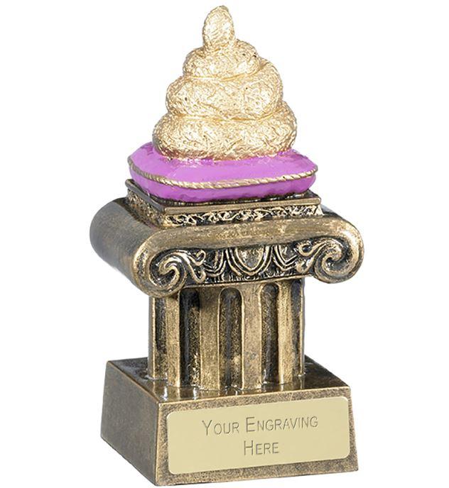 """Novelty Golden Poo Trophy 12cm (5"""")"""