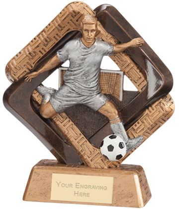"Sporting Unity Football Award 23.5cm (9.25"")"