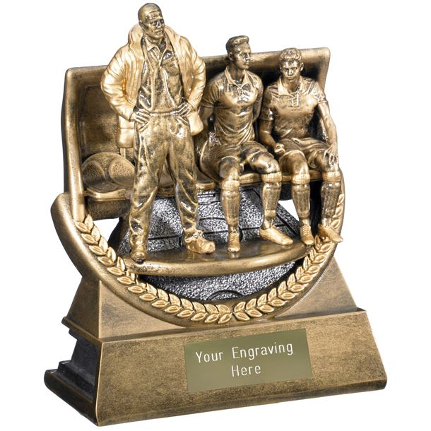 "The Football Managers Trophy 21.5cm (8.5"")"