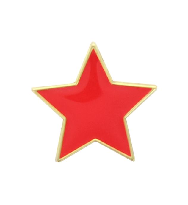 Red Star Shaped Lapel Badge 20mm