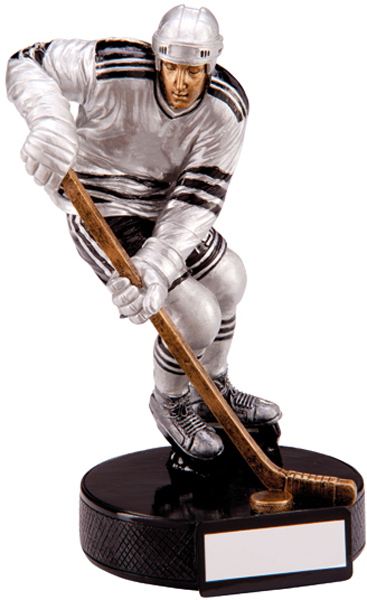 "Black & Silver Extreme Ice Hockey Figure trophy 17.5cm (6.75"")"