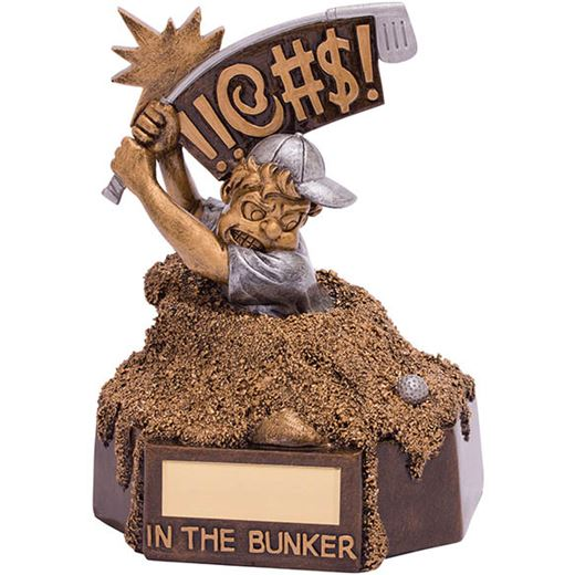 """Novelty Golf In The Bunker Award 15.5cm (6.25"""")"""