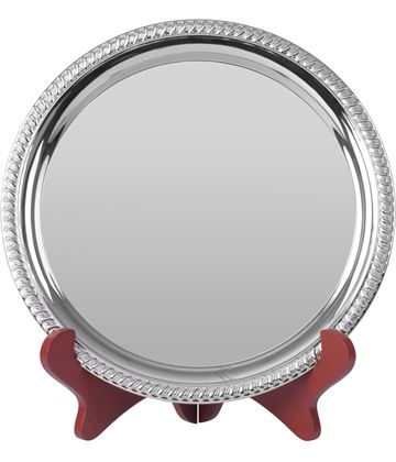 "Round Nickel Plated Cast Salver with Gadroon Edge 20.5cm (8"")"